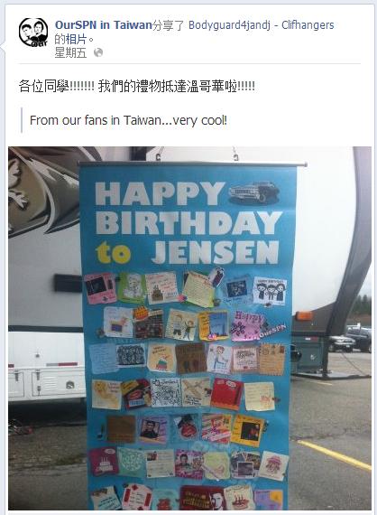 OurSPN Jen's生日書
