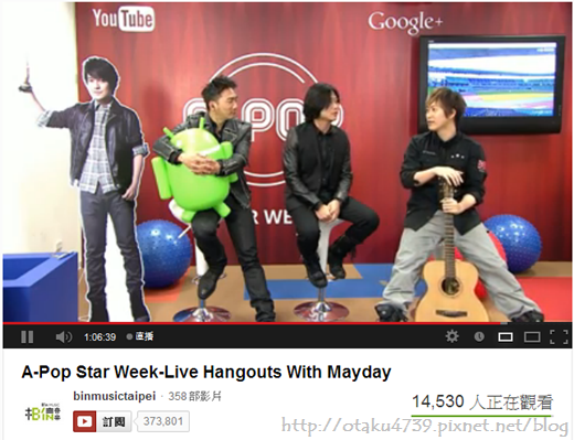 A-Pop Star Week-Super Hangouts with 五月天(MAYDAY)