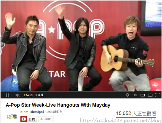 A-Pop Star Week-Super Hangouts with 五月天(MAYDAY) END