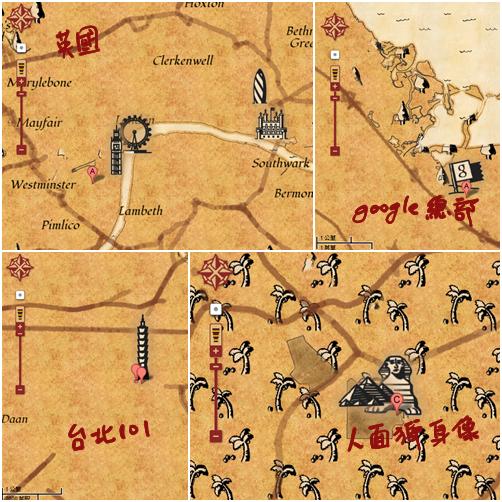 google藏寶圖-名景