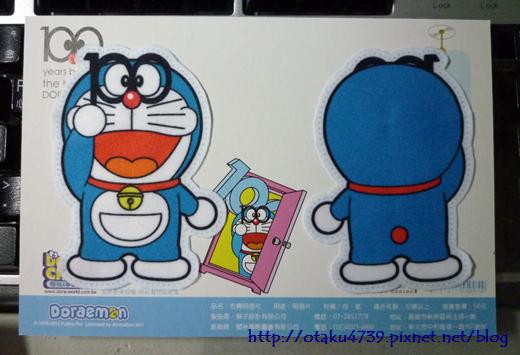 哆啦A夢-布偶明信片