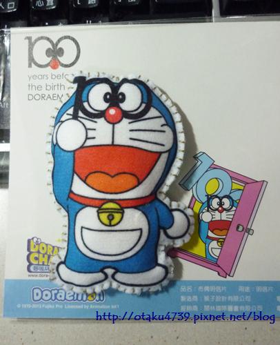 哆啦A夢-布偶明信片-完成品