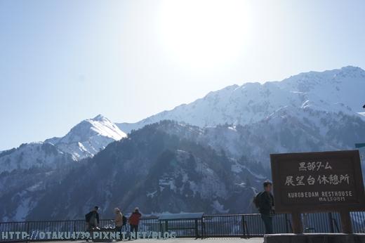黑部大壩-觀景台上2