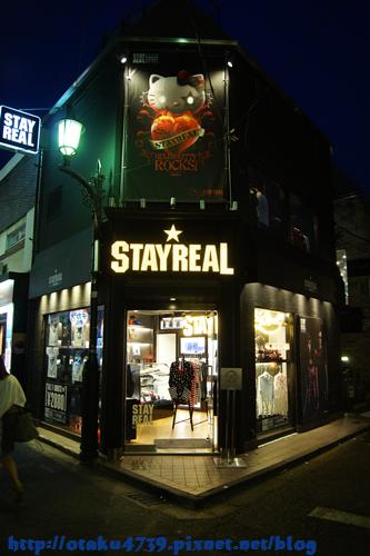 STAYREAL原宿店