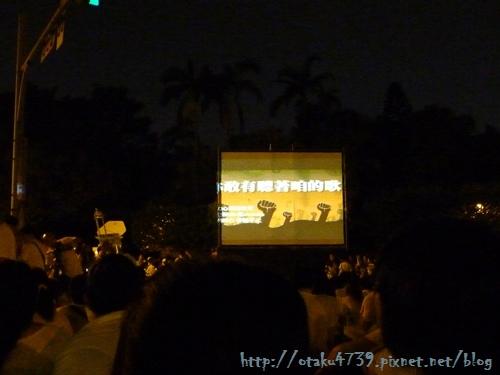 大螢幕4.JPG