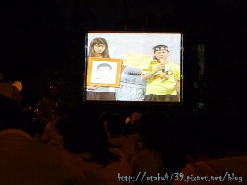 大螢幕5.JPG