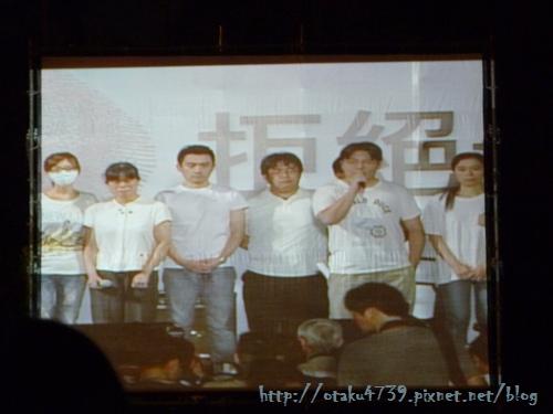 大螢幕2.JPG