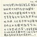 8月11日寫の日記