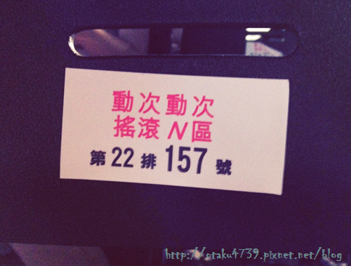 諾亞方舟第69場-明日重生台中場2