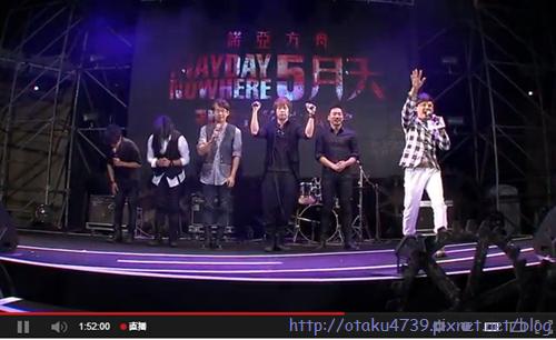 「5月天 諾亞方舟 MAYDAY NOWHERE 3D」電影 全球首映典禮4