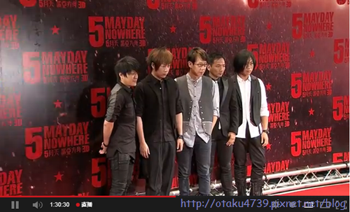 「5月天 諾亞方舟 MAYDAY NOWHERE 3D」電影 全球首映典禮1