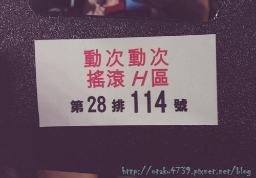 諾亞方舟第71場-台灣最終場1