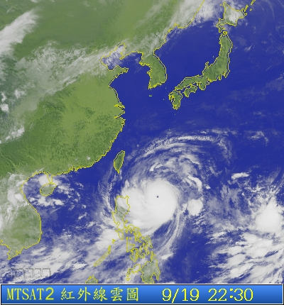 2013-09-19-天兔颱風