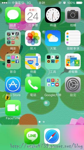 哀鳳iOS7