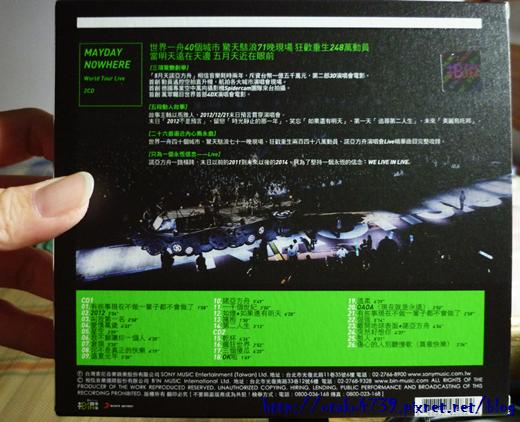 五月天-諾亞方舟 世界巡迴演唱會Live CD 5