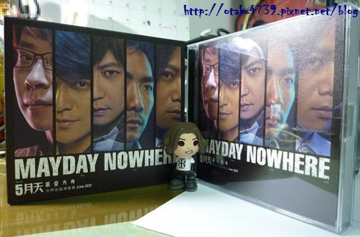 五月天-諾亞方舟 世界巡迴演唱會Live CD 1