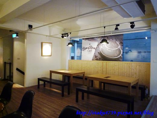 StayReal Café 1