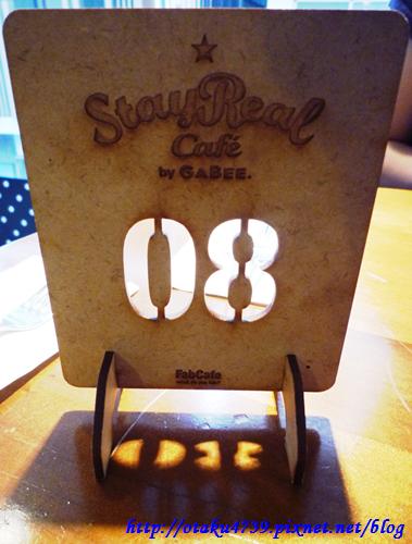 StayReal Café 3