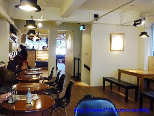 StayReal Café 2