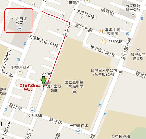 STAYREAL一中店