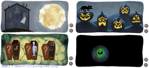 google doodle-halloween
