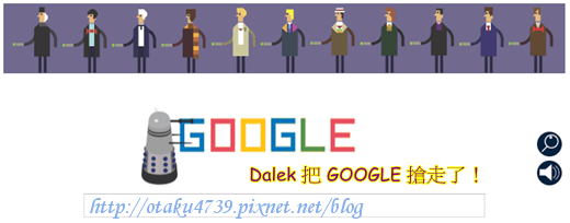 Doctor Who 50週年- Dalek.PNG