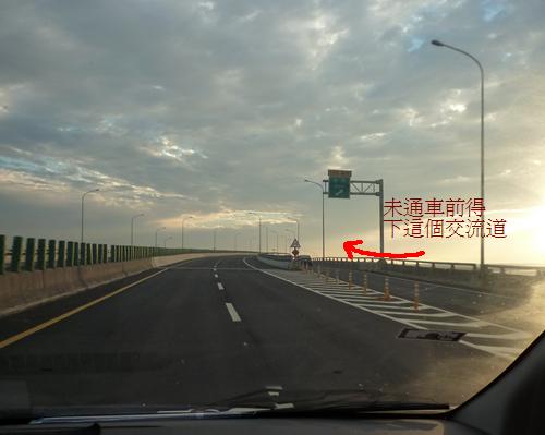 台61線西濱快速道路福興交流道至漢寶交流道