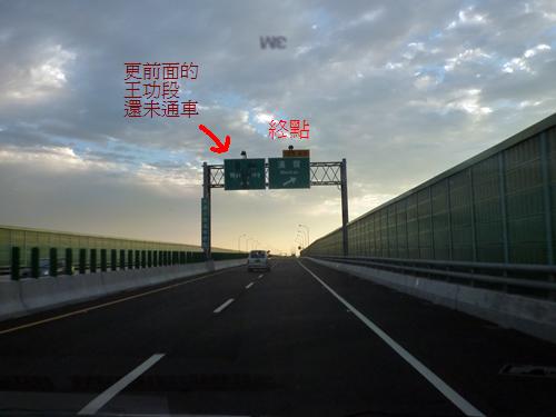 台61線西濱快速道路福興交流道至漢寶交流道2