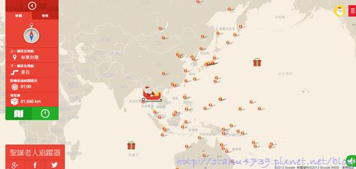 Google聖誕老人追蹤器1