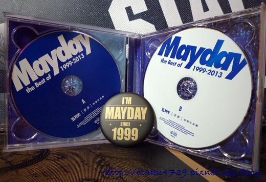 五月天 The Best of 1999-2013 [巨象登陸版] 2CD