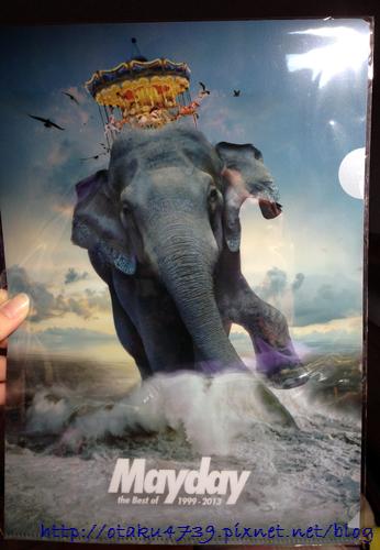 巨象登陸資料夾
