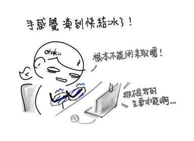 小電 no function