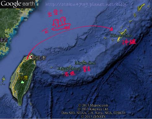 台灣-沖繩(地球版)