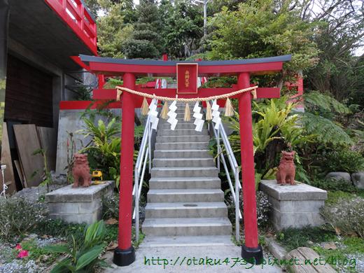 奧武山公園-弁財天宮