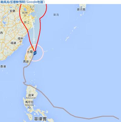 0921颱風路徑