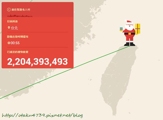 追蹤聖誕老人 台灣2