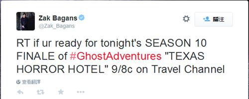GhostAdventures