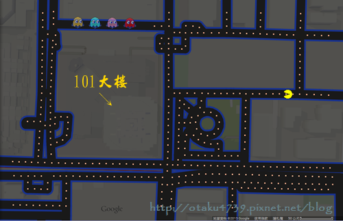 google maps-PAC MAN 101大樓