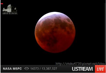 20150404月全蝕-NASA直播
