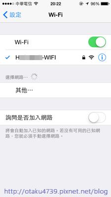 筆電分享wifi 1