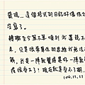 11月11日寫の日記