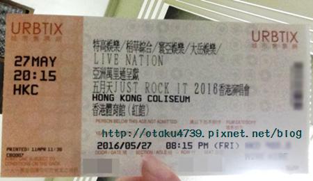 五月天in香港