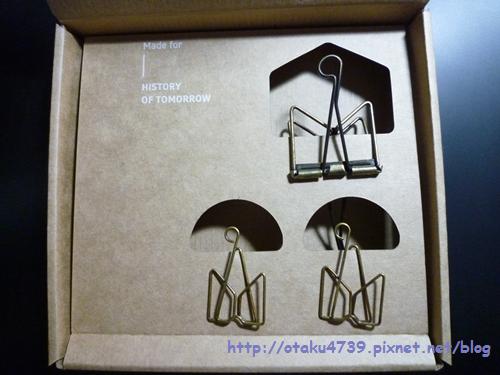 五月天-自傳 預購贈品-NO 9皇冠金屬書夾組