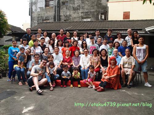 106家族聚會