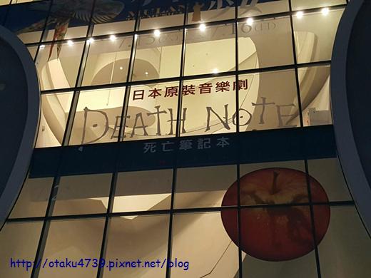 《死亡筆記本》-日本原裝音樂劇 in 台中國家歌劇院