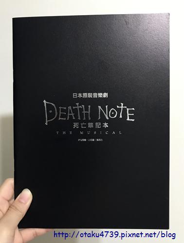 《死亡筆記本》-日本原裝音樂劇 場刊