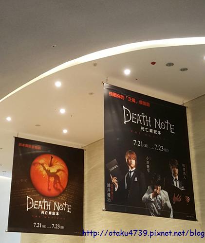 《死亡筆記本》-日本原裝音樂劇