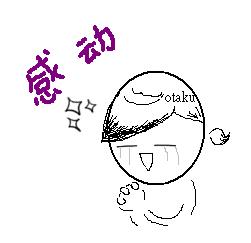 感動.PNG