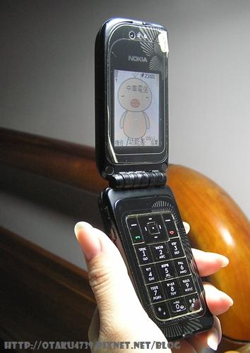 Nokia 7270.JPG
