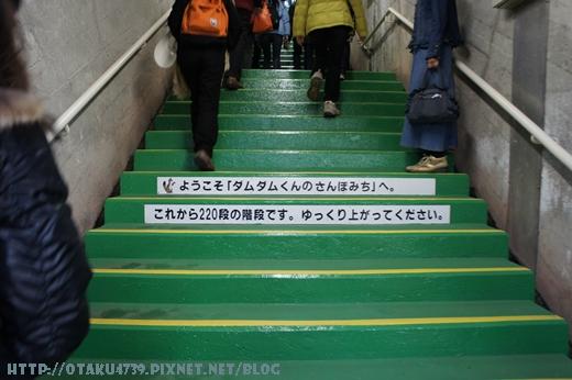 黑部大壩-前往觀景台的220階樓梯